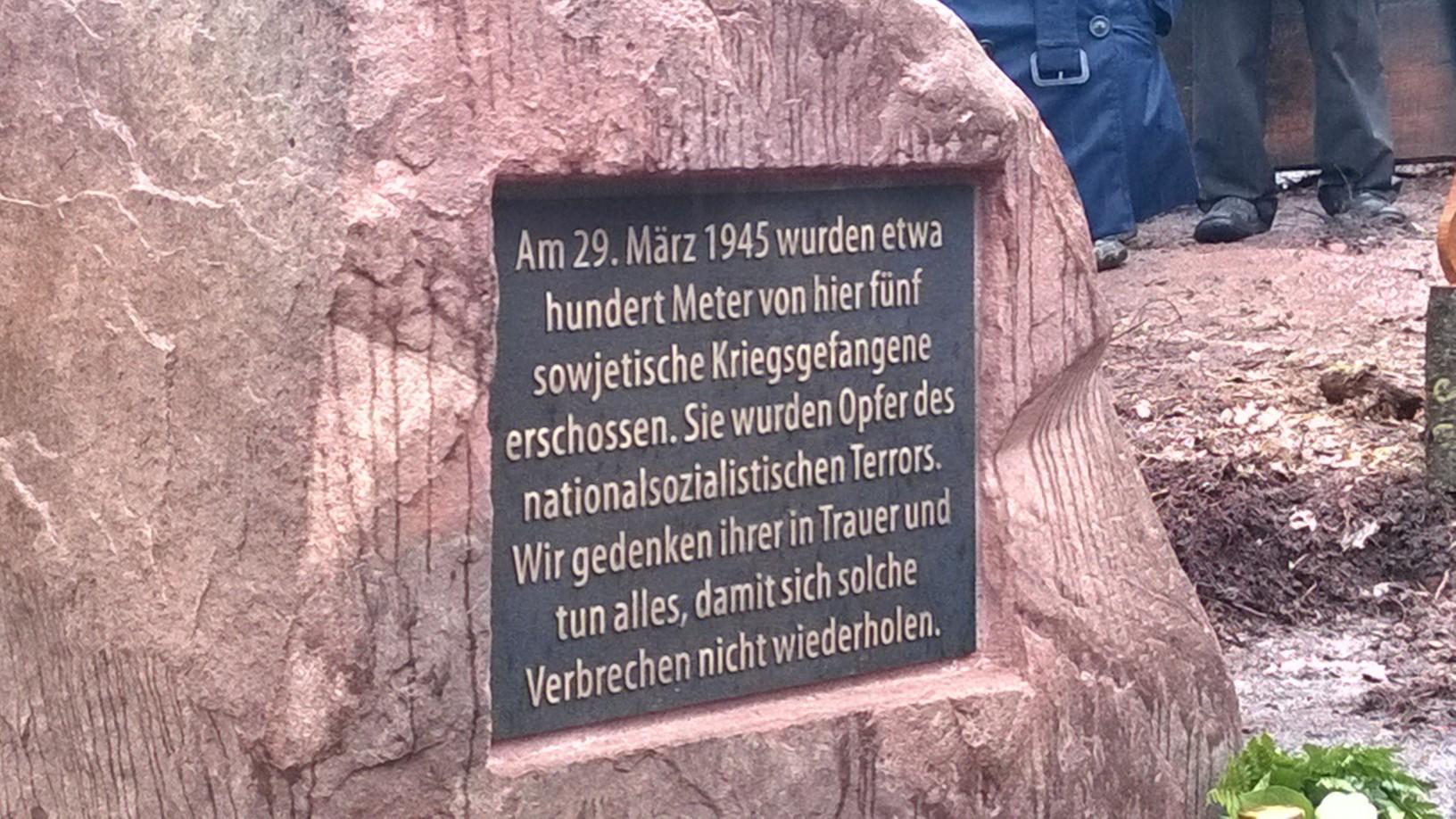Gedenkstein zur Erinnerung an die fünf sowjetischen Kriegsgefangenen, die in Rieneck ermordet wurden.